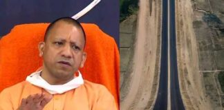 Purvanchal, Gorakhpur Link, Bundelkhand And Ganga Express-way Will Accelerate The Development Of UP Under Yogi Adityanath's Leadership