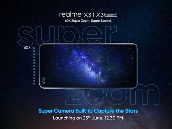 India launch of Realme X3: After Europe, now X3 and X3 super zoom mobile phone of Chinese company Realme is going to be launched in India too. Let's know everything about this phone.